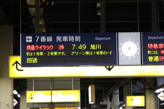 8X9A4713.JPG